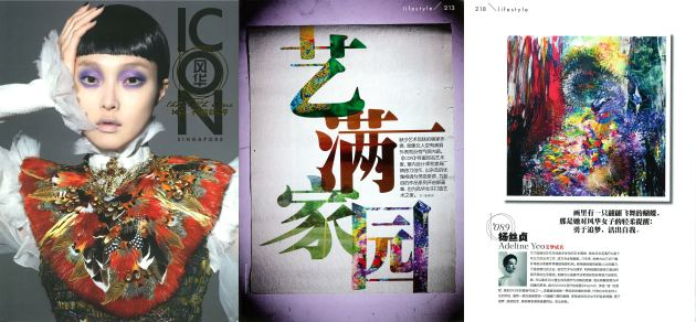 ICON_100th issue