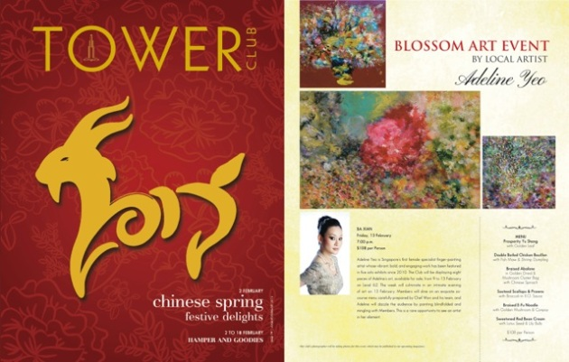 Tower Club+Blossom