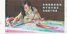 Wanbao (6 Apr 2014)a