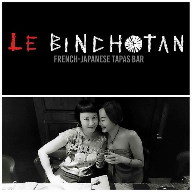 Le Binchotan 6